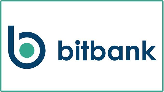 ビットバンク(bitbank)