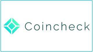 コインチェック coincheck