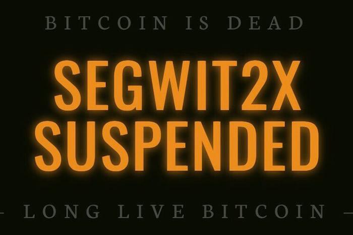 SegWit2x中止・延期