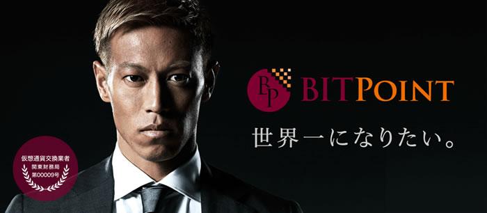 BITPoint-本田圭佑