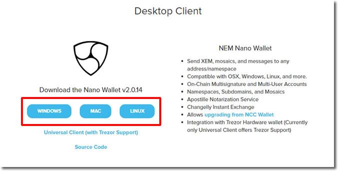 NEM-NanoWalletウォレット-ダウンロード