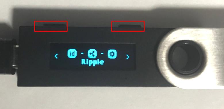LedgerNanoS-リップル送金方法