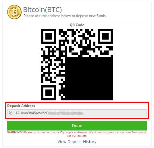 クリプトピア-Cryptopia-入金・出金方法