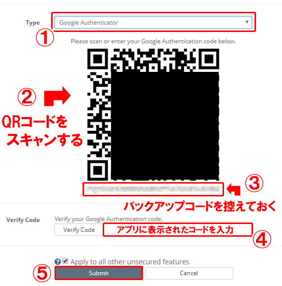 クリプトピア-Cryptopia-二段階認証設定方法