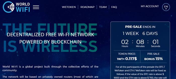 World Wi-Fiプロジェクト