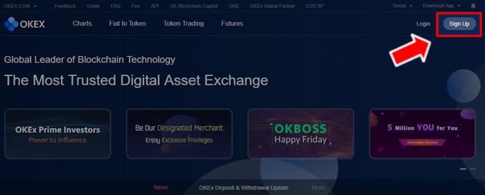 OKEx登録方法