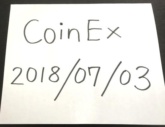 CoinEx-KYC設定方法