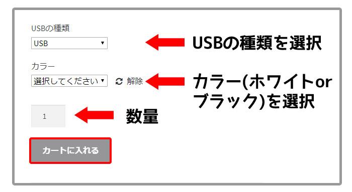 TREZOR-購入方法