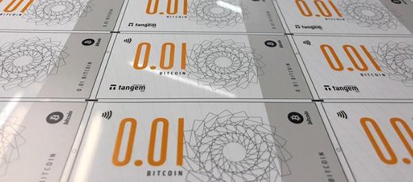 ビットコイン紙幣
