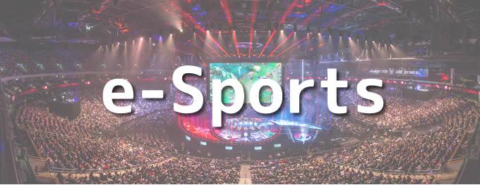 チリーズ(Chiliz/CHZ)eスポーツ