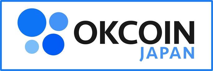 オーケーコインジャパン OKCoinJapan