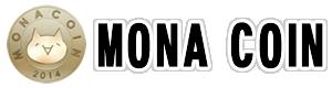 モナコインMONA