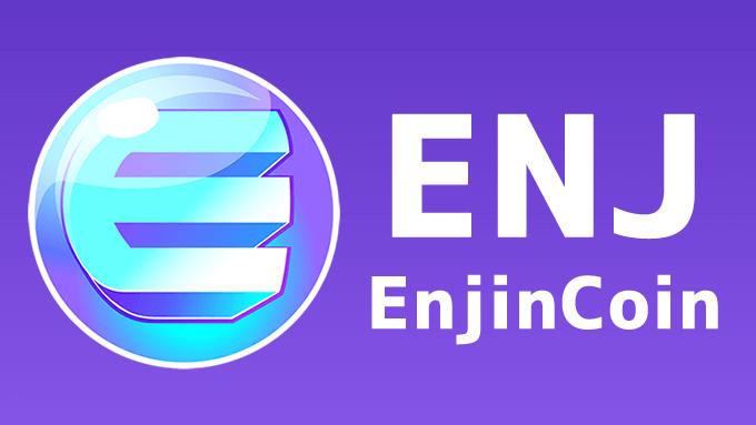 EnjinCoin(エンジンコイン)ENJ