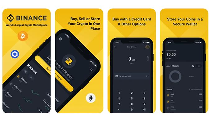 Binance(バイナンス)アプリのダウンロード方法