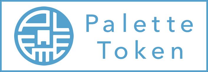 Palette Token(パレットトークン):PLT