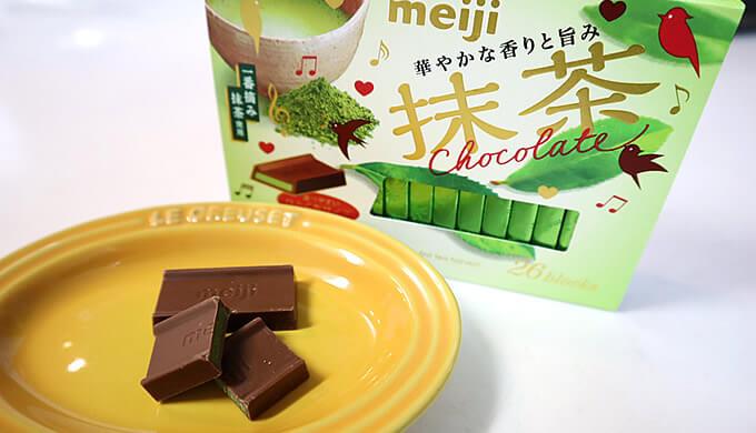 明治チョコレート抹茶味
